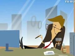 Мультфильм о форексе всё о торговле на forex личный опыт дилинговые центры